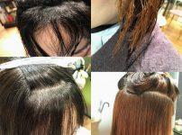 ビビり毛 チリチリもケミカレーションで FEEL美髪縮毛矯正 国立市ケミカレーション髪質改善美容室FEEL Hair国立